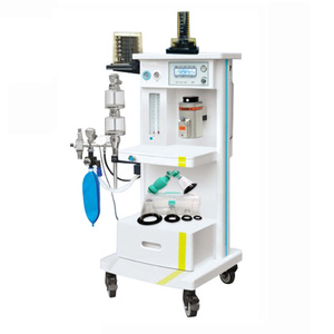 High quality Hot sale Cheap Hospital Anesthetic Apparatus Equipment